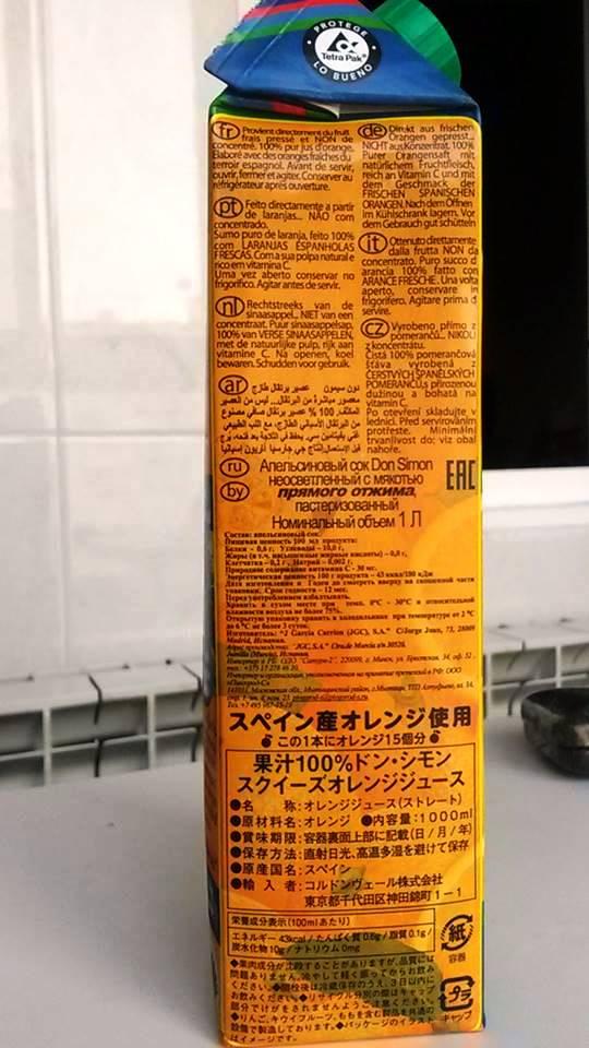 Día 19 – Etiquetado de producto en la Exportación | Diario de Una ...